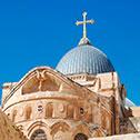 Паломнические поездки и туры в Израиль