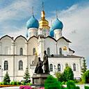 Паломническая поездка в Казань