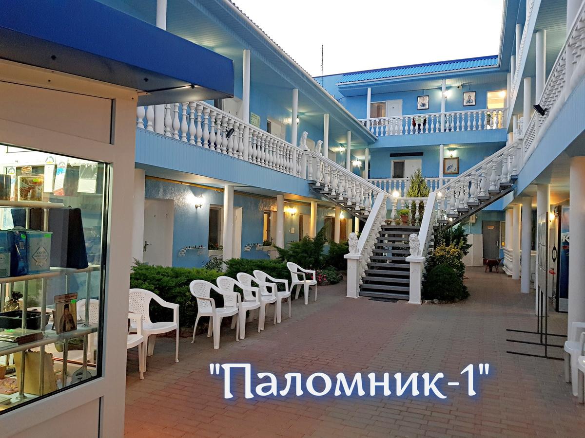 Погода в новоалтатке шарыповского района на 2 недели