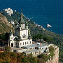 Паломнические поездки и отдых в Крыму