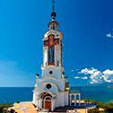 Паломническая поездка Крым. Рыбачье