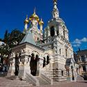 Паломническая поездка Весь Крым за 10 дней