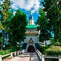 Паломнические поездки и туры в Псков