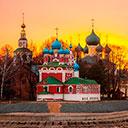 Паломническая поездка в Углич из Москвы