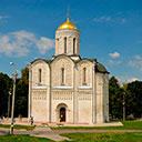 Паломническая поездка во Владимир из Москвы