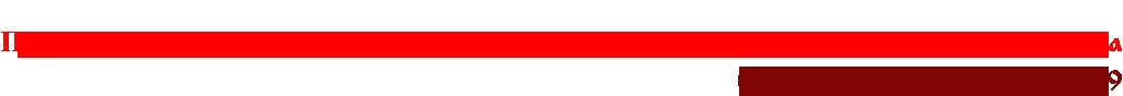ПАЛОМНИЧЕСКАЯ СЛУЖБА храма Петра и Павла на Новой Басманной, г. Москва